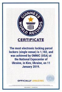 Сертификат мирового рекорда Гиннеса