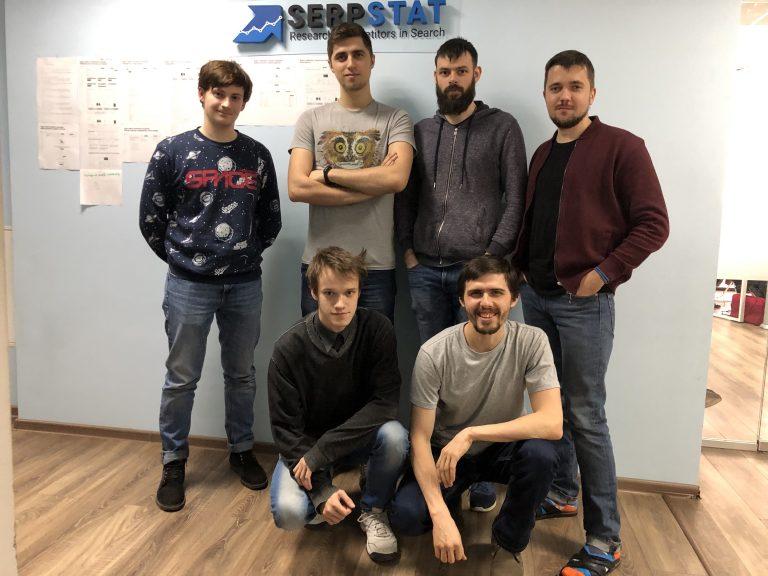 Команда Serpstat