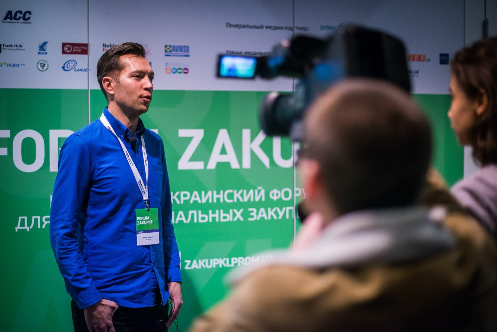 Денис Горовой, EVO