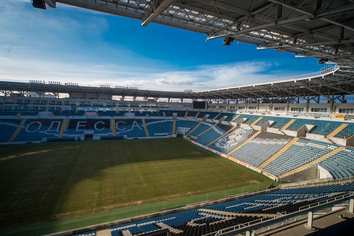 Центральный офис компании находится в здании одесского стадиона «Черноморец»