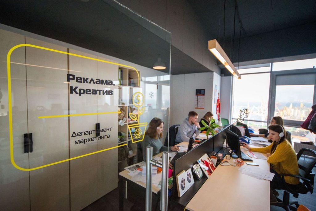 Офис «Цитруса» в Одессе