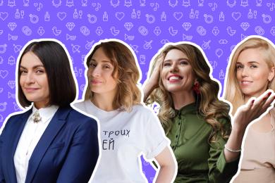 Рейтинг MC Today. Самые вдохновляющие девушки: выбирайте среди 40-а предпринимательниц
