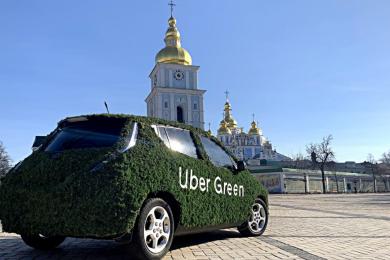 Uber представит сервис UberGREEN в Киеве. О чем говорили на презентации