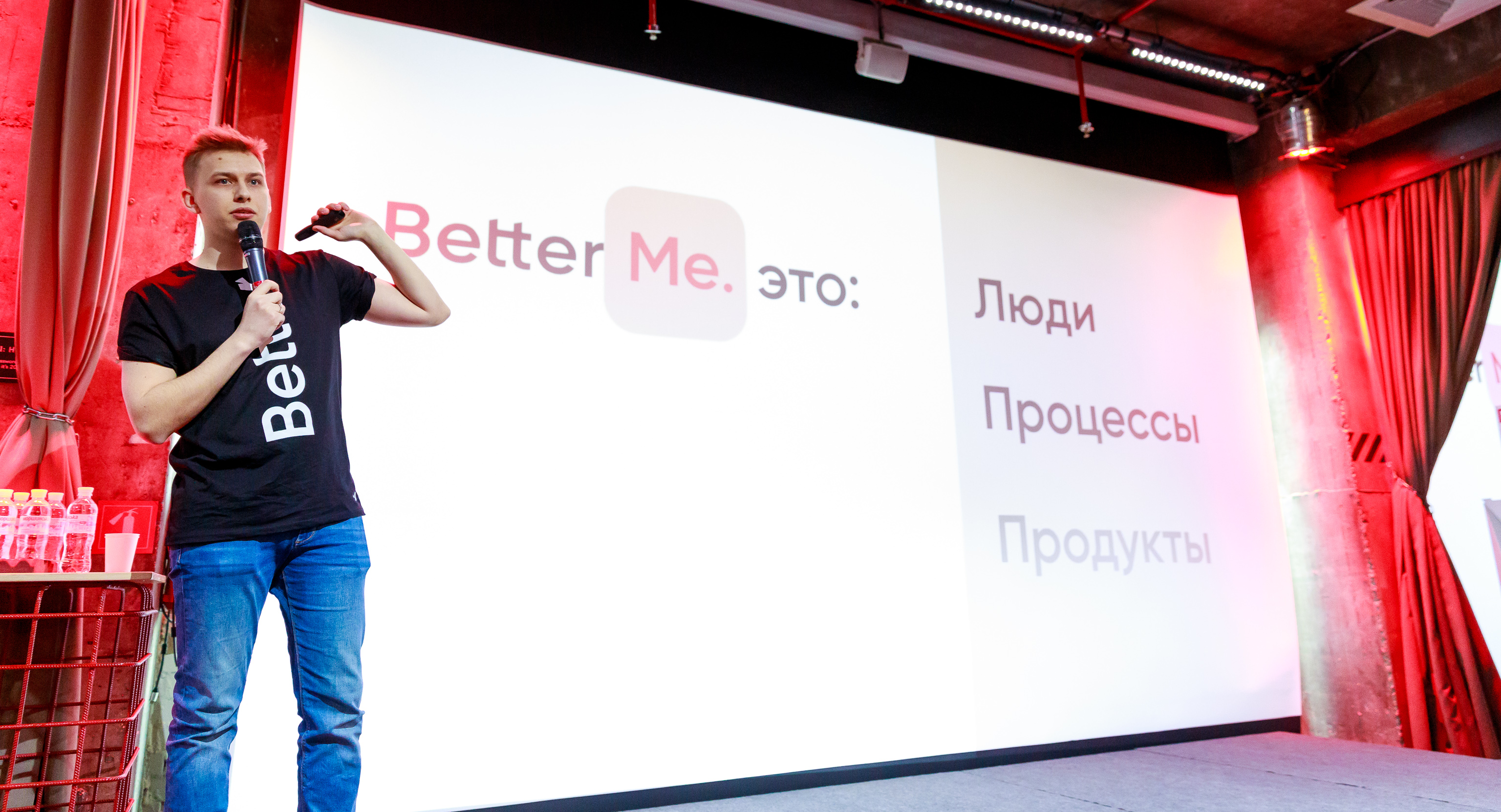Николай Дыченко, BetterMe