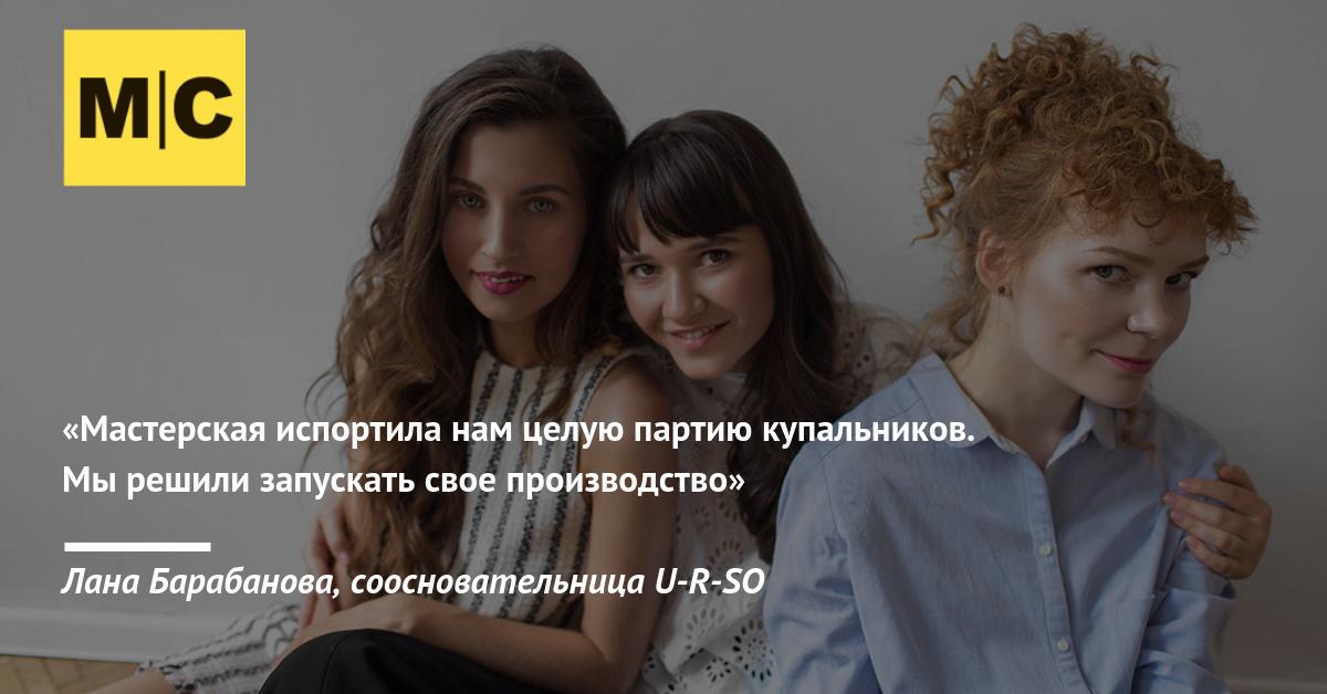 bb37e5aa0c16f Украинский бренд делает купальники из переработанного пластика | MC Today