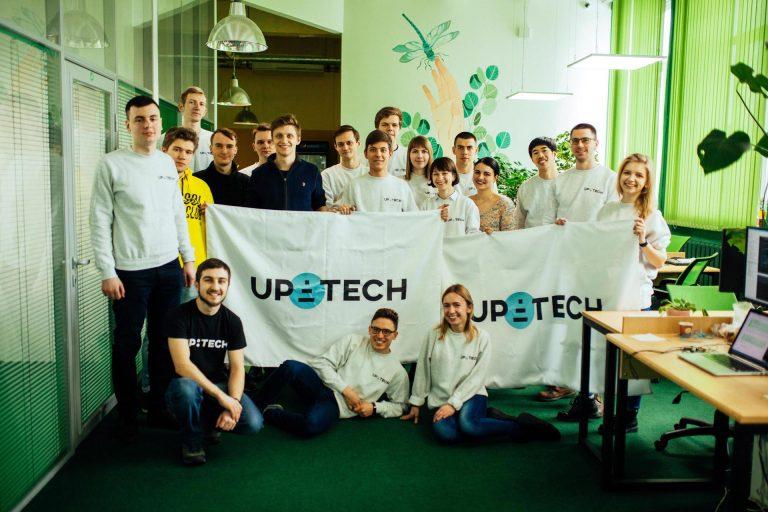 В Uptech нет начальников и подчиненных