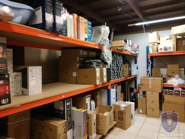 Дмитрий Латанский закрыл интернет-магазин Repka.ua после обыска. Его обвиняли в торговле контрафактом