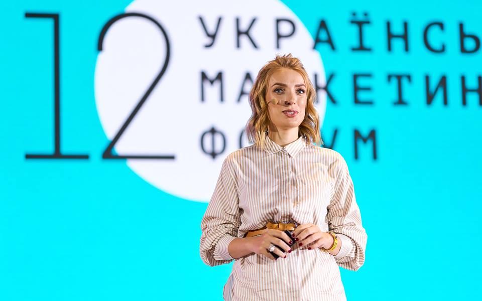 Оксана Самусева