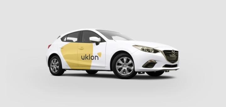 Брендированное авто с новым логотипом Uklon