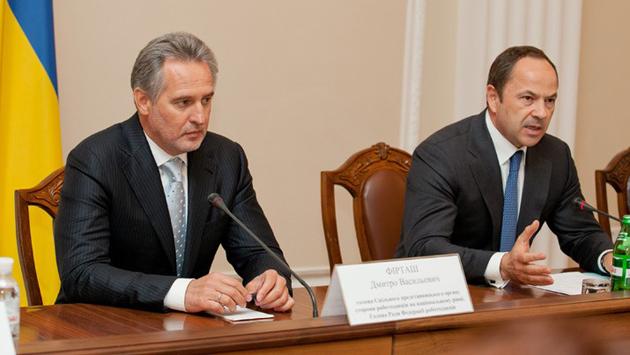 Дмитрий Фирташ и Сергей Тигипко