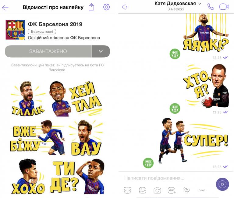 Тина Кароль, «Люкс ФМ» и «Барселона» собирают в Viber 100-тысячные сообщества. Как им это удается