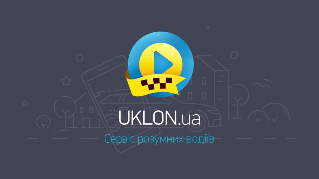 Старый логотип Uklon