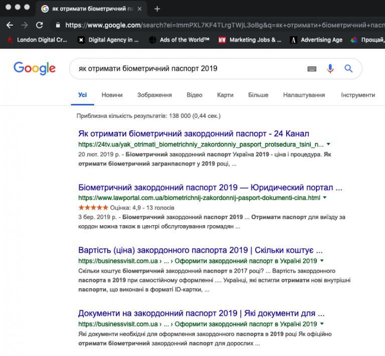 14 млн переходов из Google в месяц. Как сайт «24 канала» привлекает поисковый трафик – колонка