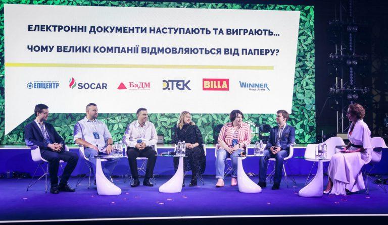 На конференції виступили представники Soсar, БаДМ, ДТЕК, «Епіцентр», Billa та інших компаній