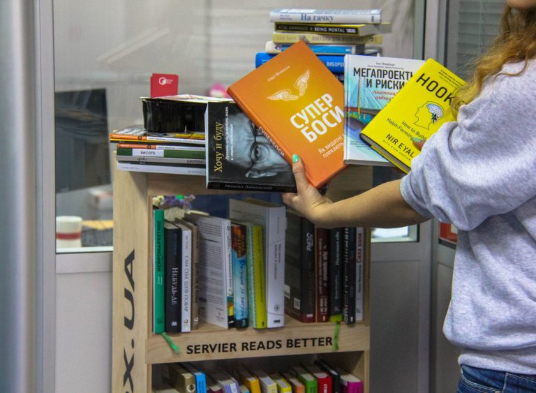Стеллаж Book Box