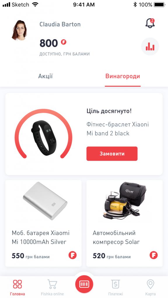 С Fishka можно накапливать баллы и покупать бонусные товары