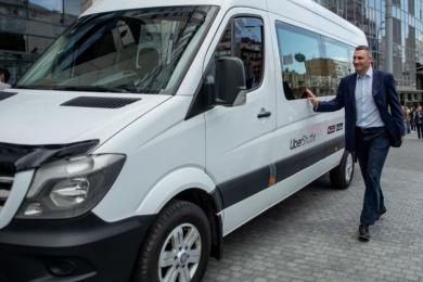Зеленский придумал, что делать, если Коломойский отсудит «Приватбанк», а в Киеве официально запустили Uber Shuttle. Главные новости недели