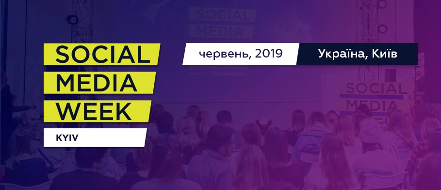 Social Media Week Kyiv 2019