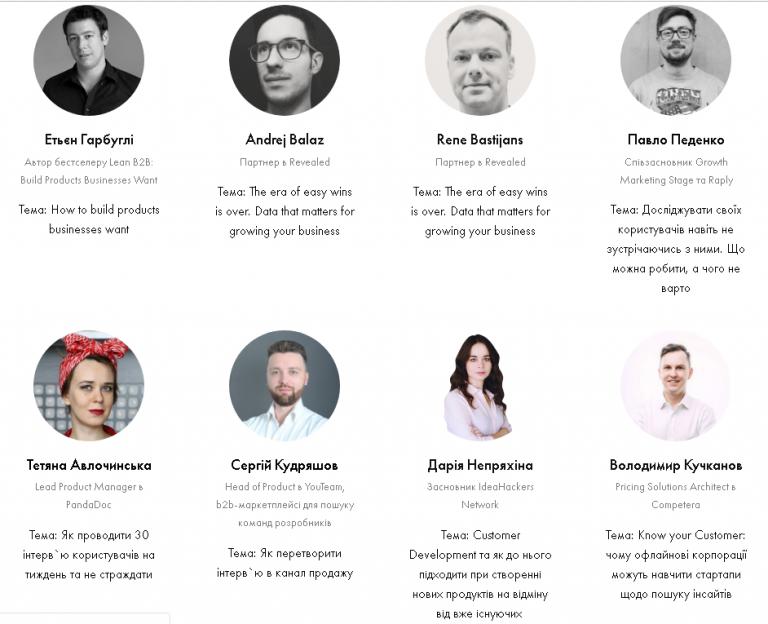 ITEM Product Kyiv объединит спикеров из 6 стран