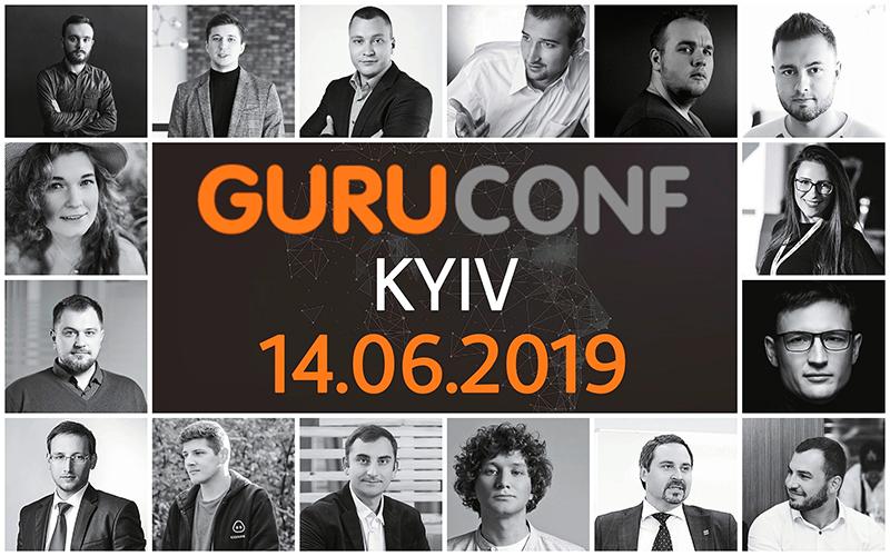 Конференция поинтернет-маркетингу GuruConf 2019