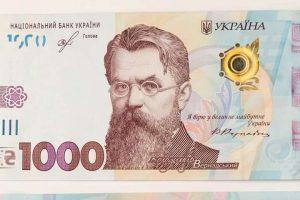 банкнота 1000 грн