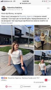 Как Royenko Marketing Agency продали за месяц 150 футболок под своим брендом