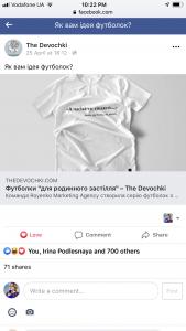 Публикация на The Devochki