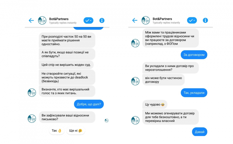 Bot&Partners
