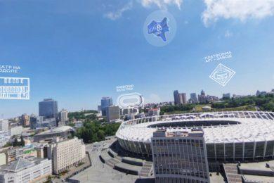 Больше 100 человек, четыре месяца и десятки тысяч долларов. История первой VR-экскурсии по Киеву