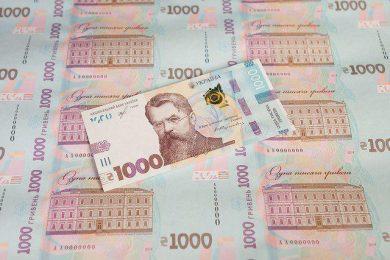Дизайнеры утверждают, что на купюре в 1000 грн использован пиратский шрифт