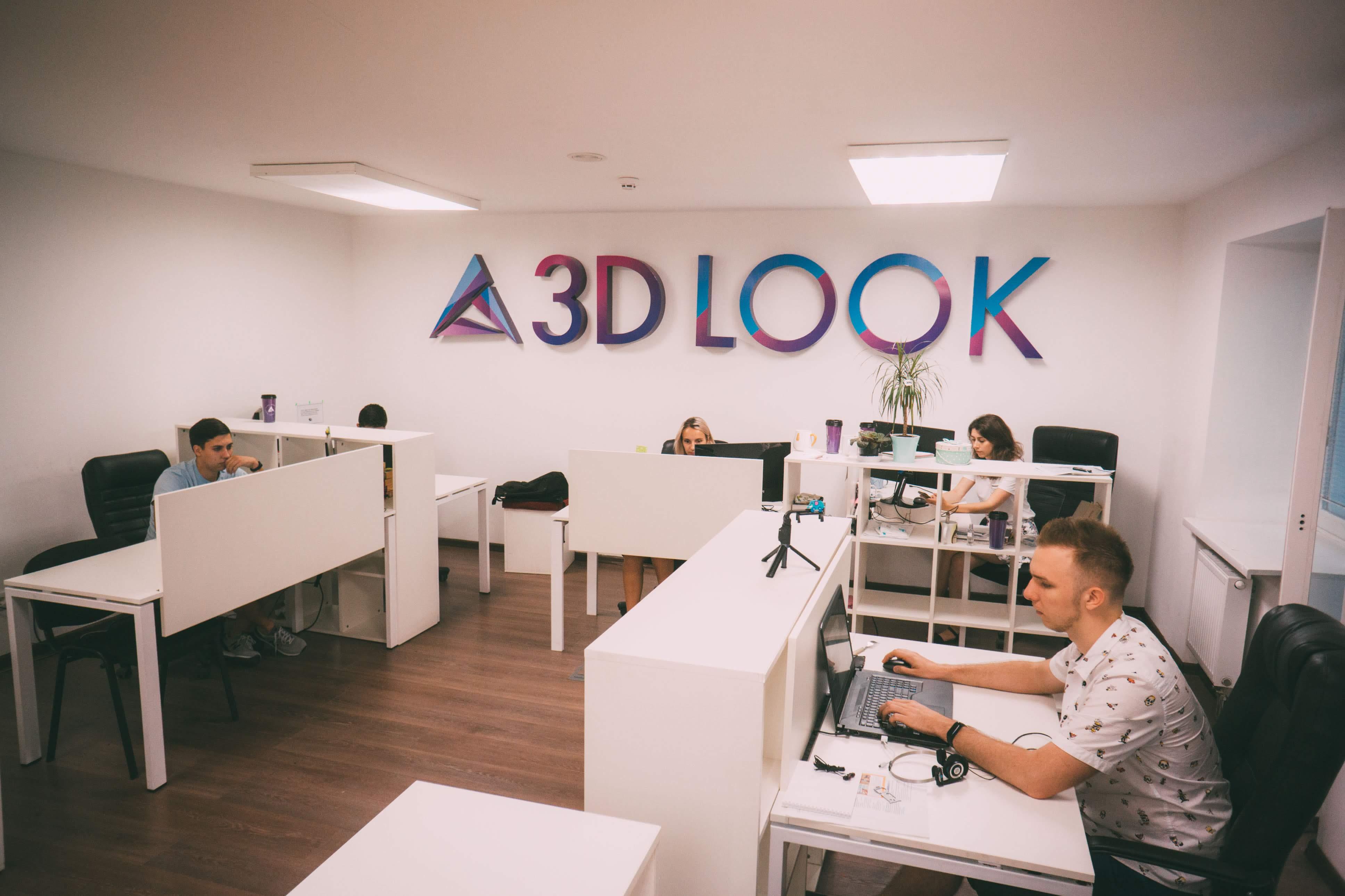 Офис 3DLOOK