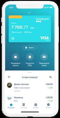 Интерфейс todobank