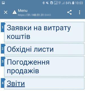Українці створили Telegram-бот для 1С. Тепер будь-яке питання можна вирішити в один клік