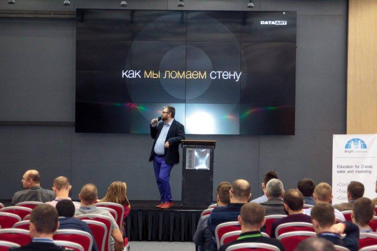 Мозговые штурмы и экскурсии в офисы крутых IT-компаний. В Киеве пройдет Outsource People