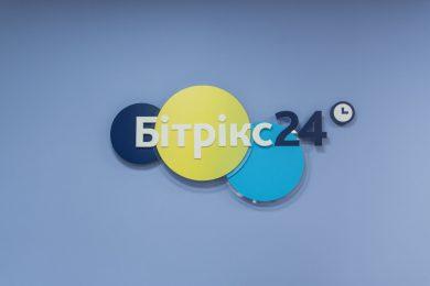 «Битрикс24»