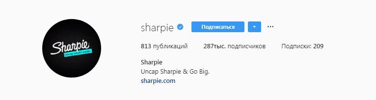 Как сделать удачный логотип для бизнеса в Instagram? Инструкция эксперта из Gagarin studio