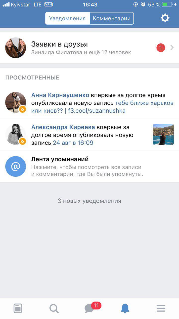 Вконтакте снова заработал в Украине