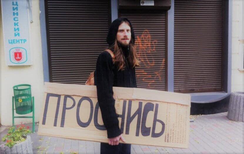 Рудольф Краевський