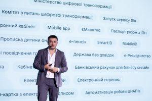 Александр Борняков