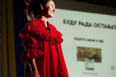 Стратегия или счастье: какой подход лучше для бизнеса? Конспект выступления Леры Бородиной