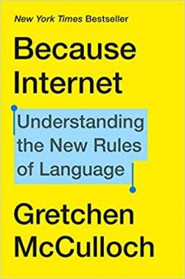 Гретхен Маккаллох, «Потому что интернет»