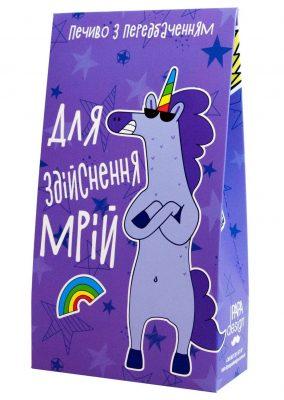 Подарочный набор. Фото: uamade.ua