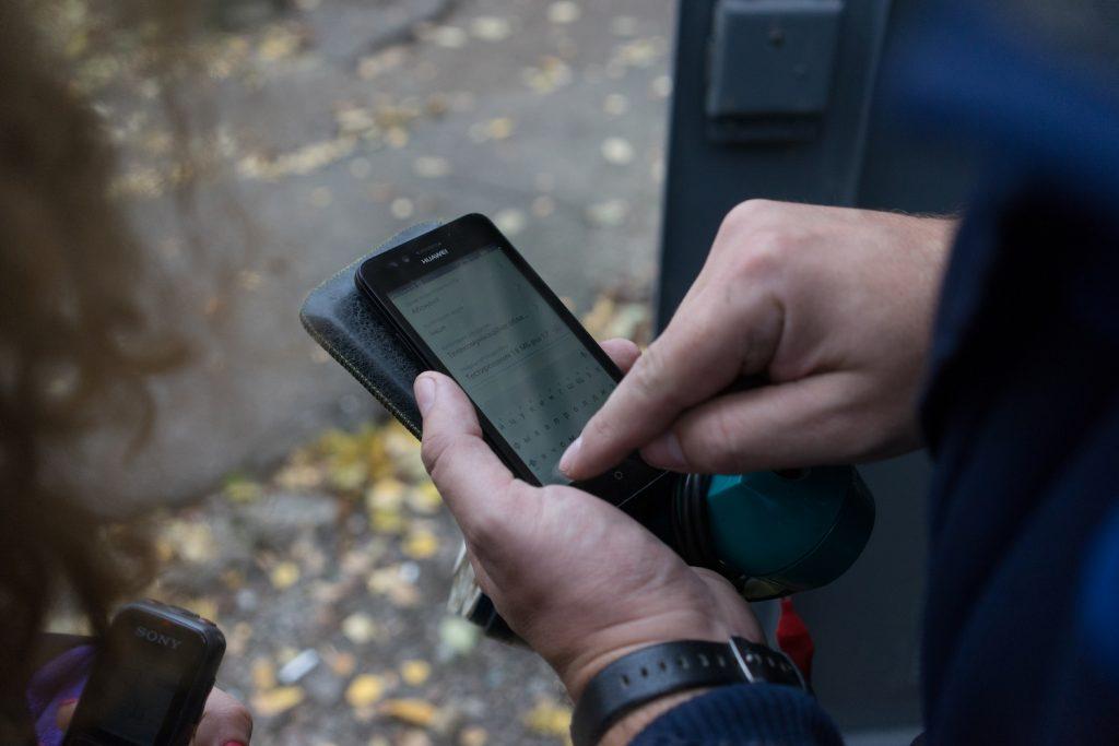 Мобильное приложение Field force management на рабочем смартфоне