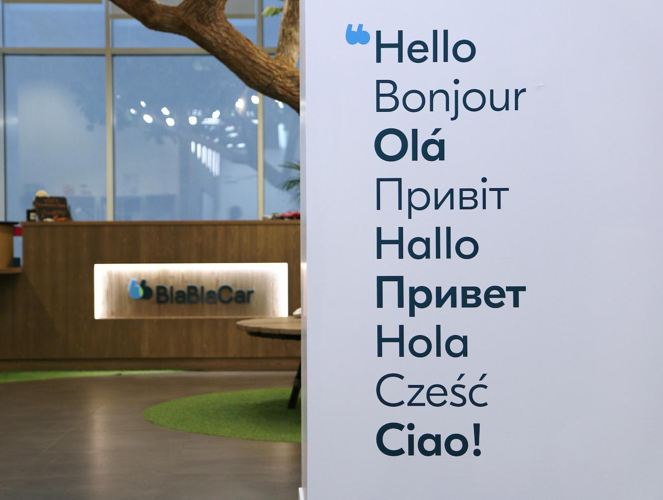 Офис BlaBlaCar во Франции