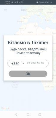 Протестировали новое приложение, которое сравнивает цены на такси