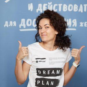 Ксения Фурсова. Источник фото: личная страница Facebook