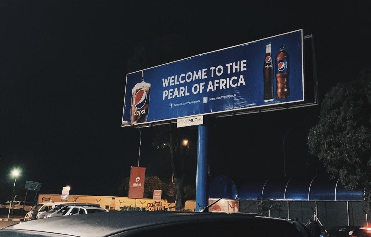 Впечатления от поездки в Уганду