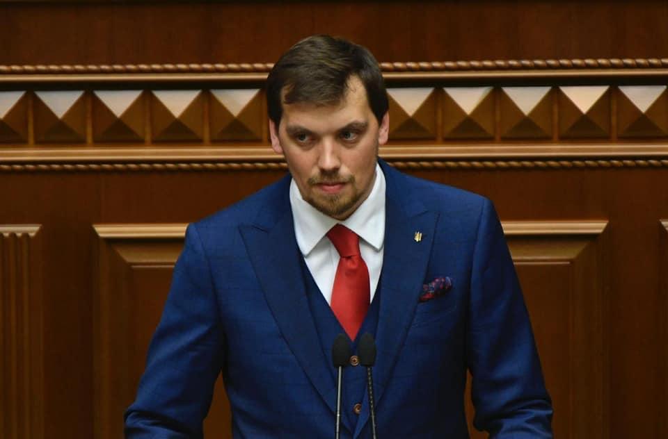 Премьер-министр Украины подал в отставку. Что происходит
