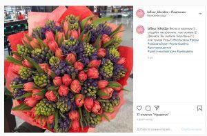 Реклама доставки цветов