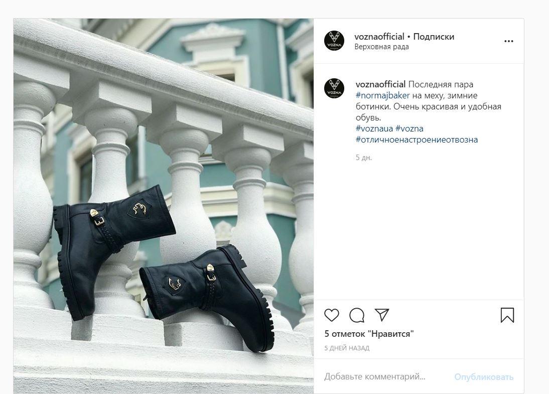 Реклама обуви